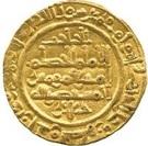 Dinar - al-Hakam II (al-Andalus - Caliphate of Córdoba) – reverse