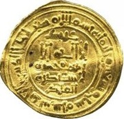 Dinar - Hisham II (al-Andalus - Caliphate of Córdoba) – obverse