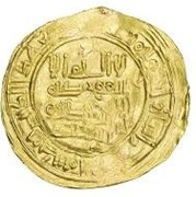 Dinar - Sulayman  (al-Andalus - Caliphate of Córdoba) – obverse