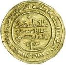 Dinar - Hisham II (al-Andalus - Caliphate of Córdoba) – reverse