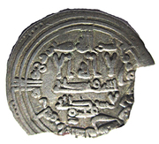 Dirham - 'Abd-al-Rahman III (al-Andalus - Caliphate of Córdoba) – obverse