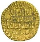 ¼ Dinar - 'Abd-al-Rahman III (al-Andalus - Caliphate of Córdoba) – obverse