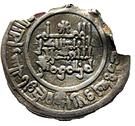 Dirham - 'Abd-al-Rahman III (al-Andalus - Caliphate of Córdoba) – reverse