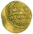 ¼ Dinar - 'Abd-al-Rahman III (al-Andalus - Caliphate of Córdoba) – reverse