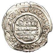Dirham - Hisham II (al-Andalus - Caliphate of Córdoba) – reverse
