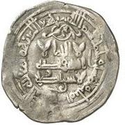 Dirham - al-Hakam II (al-Andalus - Caliphate of Córdoba) – obverse