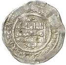 Dirham - al-Hakam II (al-Andalus - Caliphate of Córdoba) – reverse