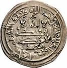 Dirham - Hisham II (al-Andalus - Caliphate of Córdoba) – obverse
