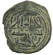 Fals - 'Abd al-Rahman II (Emirate of Córdoba) – obverse