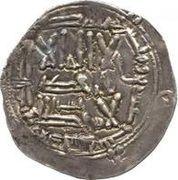 Dirham - 'Abd al-Rahman II (Emirate of Córdoba) – obverse