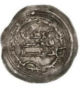 Dirham - Muhammad I (Emirate of Córdoba) – obverse