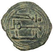 Fals - 'Abd al-Rahman II (Emirate of Córdoba) – reverse