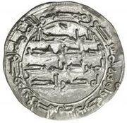 Dirham - 'Abd al-Rahman I (Emirate of Córdoba) – reverse