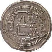 Dirham - Hisham I (Emirate of Córdoba) – obverse