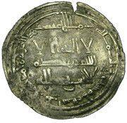 Dirham - 'Abd al-Rahman III – obverse