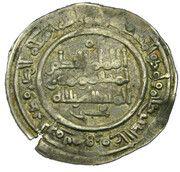 Dirham - 'Abd al-Rahman III – reverse