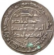 Dirham - Hisham I (Emirate of Córdoba) – reverse