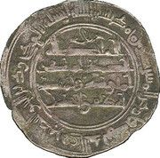 Dirham - 'Abd Allah (Emirate of Córdoba) – reverse