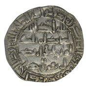 Dirham - al-Hakam I (Emirate of Córdoba) – reverse