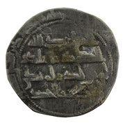 Dirham - 'Abd al-Rahman II (Emirate of Córdoba) – reverse