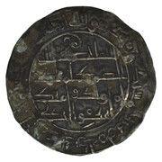 Dirham - Muhammad I (Emirate of Córdoba) – reverse