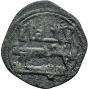 Fals - Anonymous (Al-Andalus) – obverse