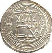 Dirham - al-Hakam I (Emirate of Córdoba) – obverse
