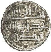 Qirat - Hamdin b. Muhammad – obverse