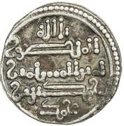 Qirat - Hamdin b. Muhammad – reverse