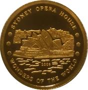 10 Won Sydney Opera House – reverse