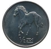 ½ Chon (Horse) -  reverse