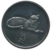 ½ Chon (Leopard) -  reverse