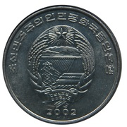 ½ Chon (helmeted guineafowl) – obverse