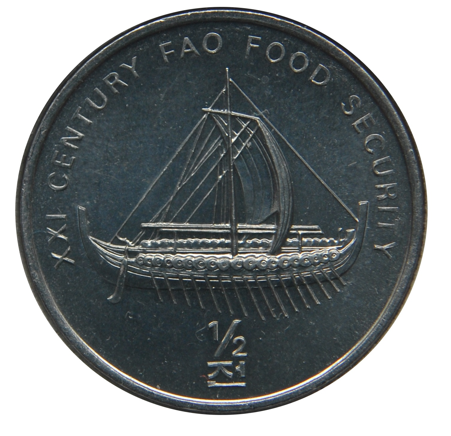 KOREA REP 1//2 CHON 2002 UNC ARCHAIC SHIP,F.A.O,STATE ARMS