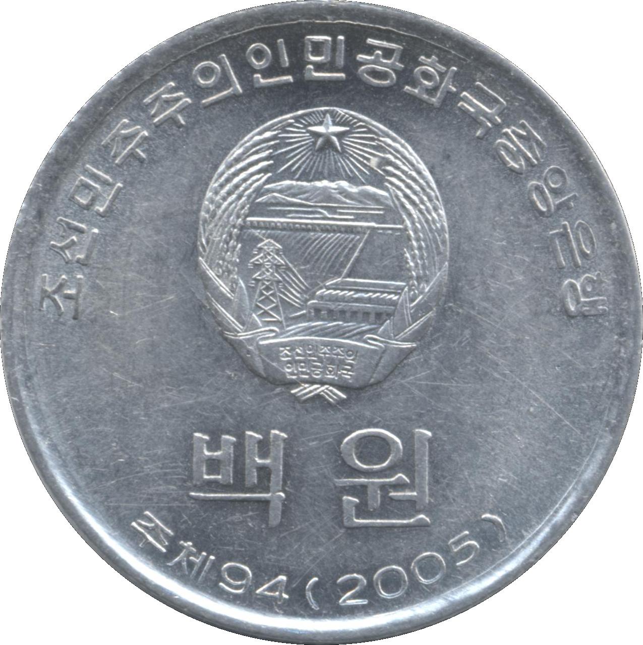 100 korean coin to usd