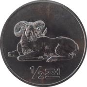 ½ Chon (Bighorn sheep) – reverse