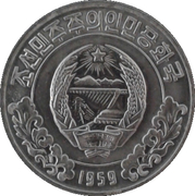 1 Chon (Capitalist visitor) – obverse