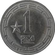 1 Chon (Socialist visitor) – reverse