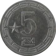 5 Chon (Socialist visitor) – reverse