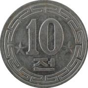 10 Chon (Capitalist visitor) – reverse