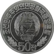 50 Chon (Capitalist visitor) – obverse