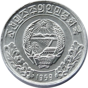 1 Chon (General issue) – obverse