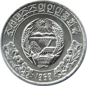 10 Chon (General issue) – obverse