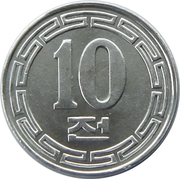 10 Chon (General issue) – reverse