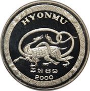 1 Won (Hyonmu) – reverse
