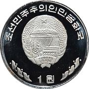 1 Won (3,000 Years of Korean History) – obverse