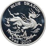 1 Won (Blue Dragon) – reverse