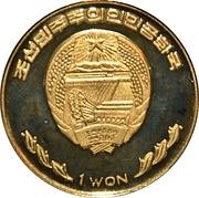 1 Won (Grossherzog Friedrich August) – obverse