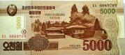 5 000 Won (Kim Il Sung's Birthday) – obverse