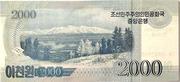 2 000 Won (Kim Il Sung's Birthday) – reverse
